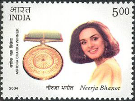 neerja_ticket_img