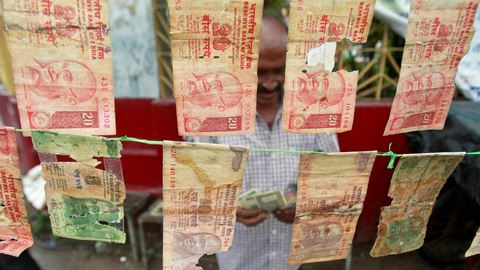 torn_rupees_exchange_img